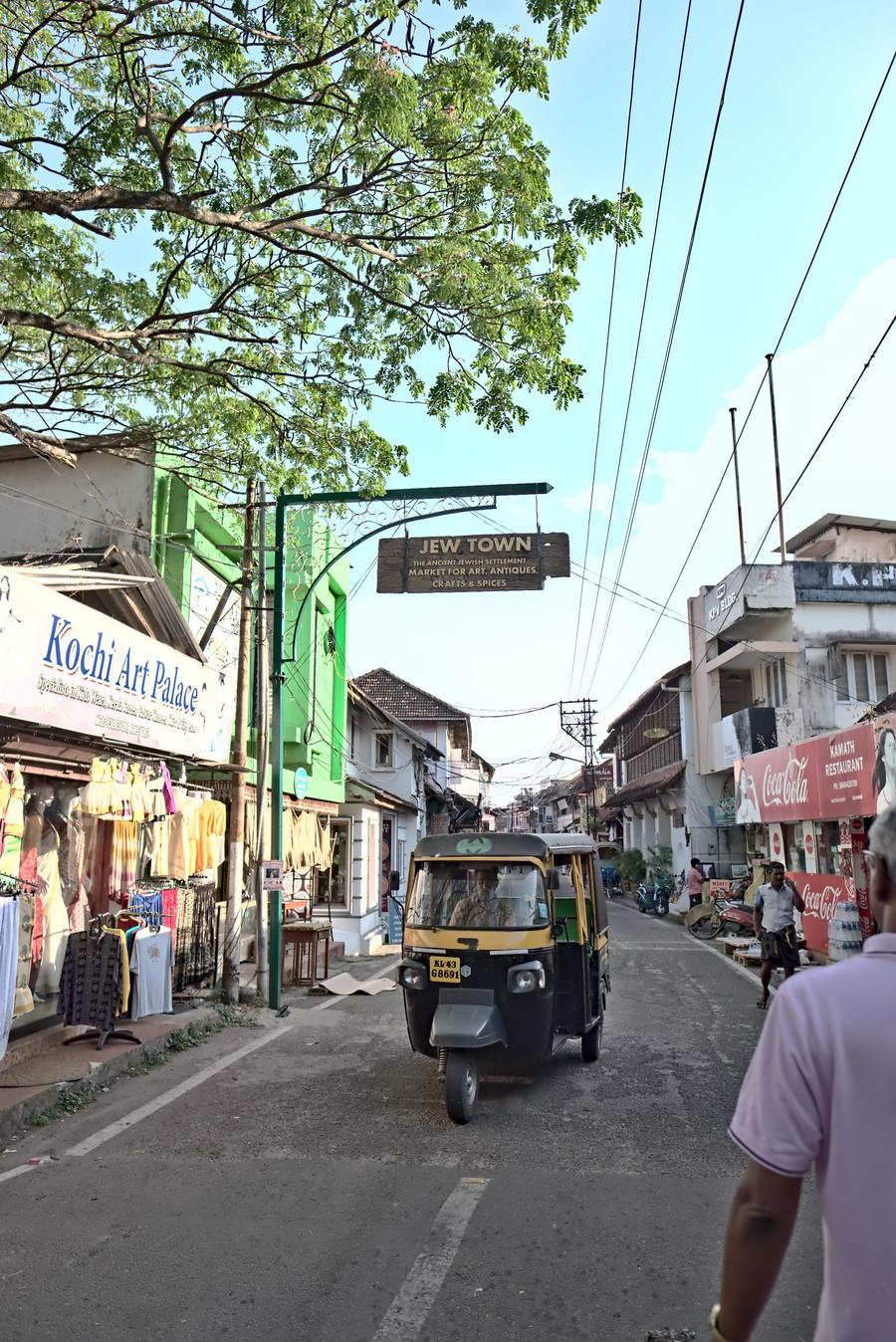 Kochi City, Kerala, India